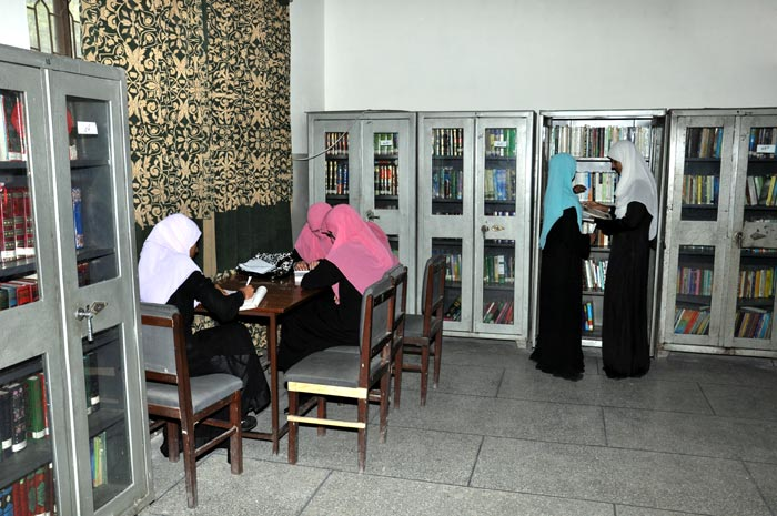 Library of Minhaj College For Women