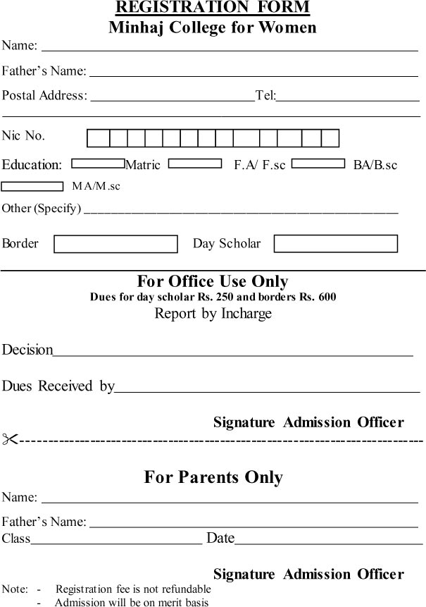 Registration Form  Minhaj College For Women  Minhaj College For Women